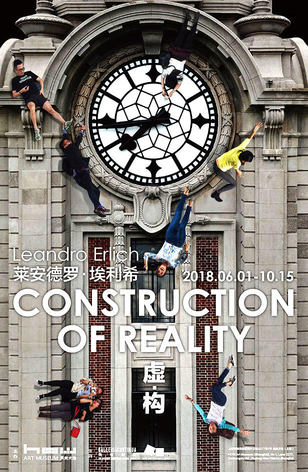 Leandro Erlich: Construction of Reality @ HOW Art Museum / Shanghai, China